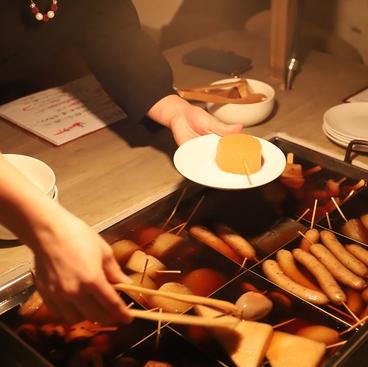東京おでんラブストーリーのおすすめ料理1