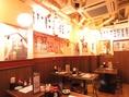 わいわい賑やかな雰囲気で、名古屋めしをお楽しみください!出張やレジャーの方にもおすすめです!