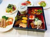 レストランマーブル ホテルモンテローザのおすすめ料理3