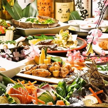 新和風九州料理 kakomian かこみあん 熊本下通り店のおすすめ料理1
