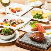 目黒deステーキ ホテルアベスト目黒のおすすめ料理3