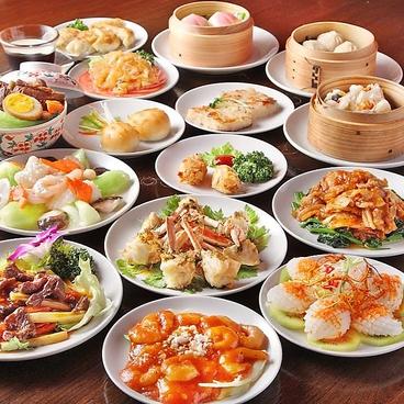 中国茶舘 池袋店のおすすめ料理1