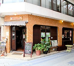 石島島のCafe&Bar キジムナーの台所