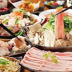 チキチキチキン 上野御徒町店のおすすめ料理1