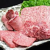 富久重 ふくしげ ホルモン 大阪店のおすすめ料理2