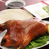 中国飲茶 楼蘭のおすすめ料理2