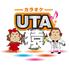 UTA猿 帯広南町店のロゴ