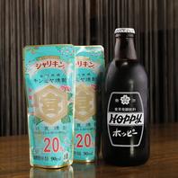 【黄金コンビ】ホッピー&キンミヤ