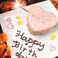【苺のハートケーキ】