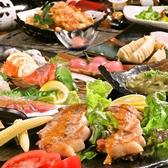 新和風九州料理 kakomian かこみあん 熊本下通り店のおすすめ料理2