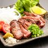 九州郷土料理 全国銘酒 九州段児 九段下のおすすめポイント3