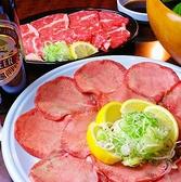 炭火焼肉 七輪 摂津店のおすすめ料理2
