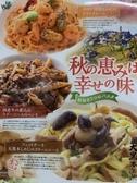 ルイジアナ・ママ 豊田店のおすすめ料理3