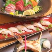 Kataomoi別館 個室居酒屋 月輪。のおすすめ料理2