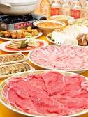 中華居酒屋 龍芳のおすすめ料理2