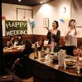 【結婚式二次会にオススメ】ご予算・ご要望に応じて様々なおパーティが可能です!