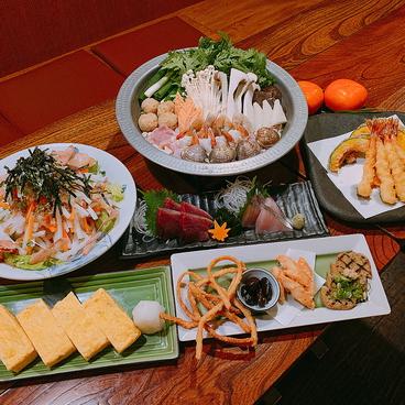 讃岐うどん 野らぼー 錦町本店のおすすめ料理1