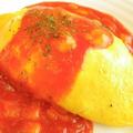 料理メニュー写真モッツァレラチーズのトマトソースオムライス
