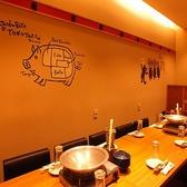 各種ご宴会にもピッタリの個室をご準備。~新宿隠れ家個室 inton いんとん~☆女子会、合コンにもピッタリ☆