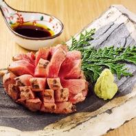 日替わりのお勧めも充実。厚切り牛タンの黒胡椒焼きです