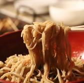 東京おでんラブストーリーのおすすめ料理2