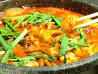 韓国の赤辛もつ鍋が絶品