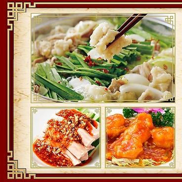 金沢餃子酒場のおすすめ料理1