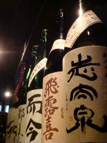 和酒最前線をセレクト。日本酒25種、梅酒・果実酒40種、焼酎多数…美味しい和食と共に