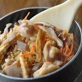串虎 枚方店のおすすめ料理2
