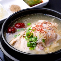 女性に人気 「参鶏湯」