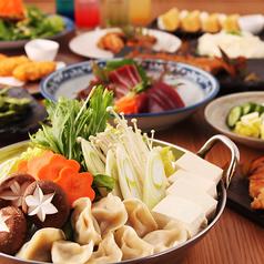 酒と和みと肉と野菜 長野駅前店のおすすめ料理1