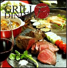 Grill Dining f グリルダイニング エフの写真