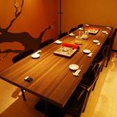 2Fテーブル席