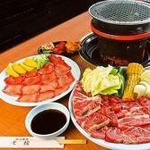 炭火焼肉 七輪 摂津店のおすすめ料理3