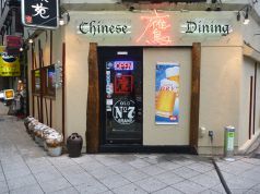 Chinese Dining 鷹イメージ