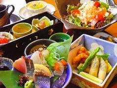 和食美膳 旬華の写真