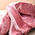 料理メニュー写真*上州和牛とは…*