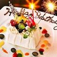 ◆◇誕生日・お祝いのサプライズ♪◇◆
