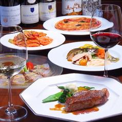 Dining Chez Isaoのおすすめ料理1