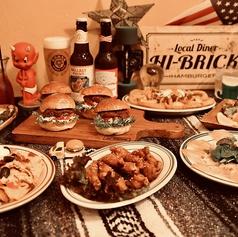 American Dining Bar HI-BRICKの写真