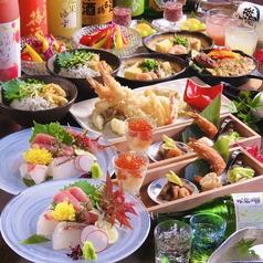 おだしとお米 別邸 KOKORIのおすすめ料理1