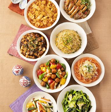 ザ ブッフェ 包包點心 ららぽーと横浜店のおすすめ料理1