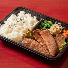 焼肉 南光園 オークラ店のコース写真
