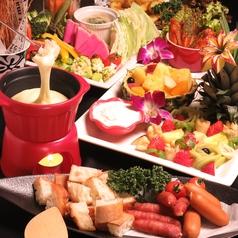 クロスリゾート 名古屋 CROSS RESORTのおすすめ料理1