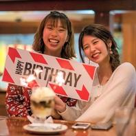 原宿周辺で誕生日・記念日のお祝いをするなら♪