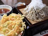 楠庵のおすすめ料理2