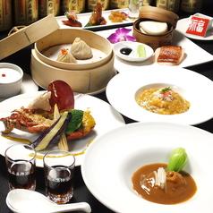 ジョーズシャンハイ ニューヨーク JOE'S SHANGHAI NEWYORK グランフロント大阪店のおすすめ料理2