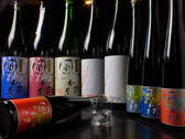 栄太郎 居酒屋のおすすめ料理2