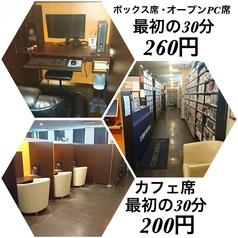 コミックバスター 近鉄伏見駅前店