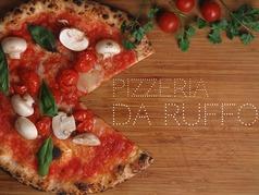 Pizzeria da Ruffo ダ ルッフォの写真